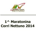 2014corrinettuno-big